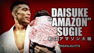 "getlinkyoutube.com-【杉江アマゾン大輔】DAISUKE""AMAZON""SUGIE Highlights"