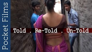 Touching Marathi Short Film -