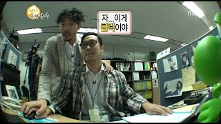 getlinkyoutube.com-Infinite Challenge, Muhan Company #13, 무한상사 20111008
