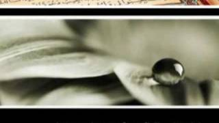 getlinkyoutube.com-Sura El-Wakia sa prevodom