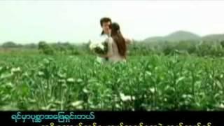 တမိုးေအာက္ခ်စ္သူ - ရိန္းမိုး