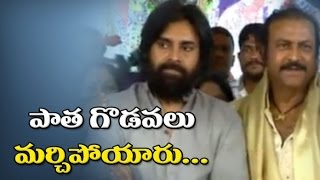 getlinkyoutube.com-Pawan Kalyan hugs Mohan Babu at Manchu Manoj Marriage Ceremony | Manchu Vishnu
