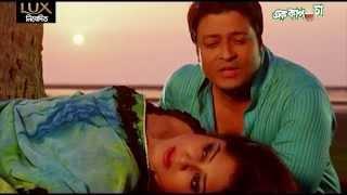 getlinkyoutube.com-Shopno Dekhi Ami | Romantic Song Full Video | Ek Cup Cha |