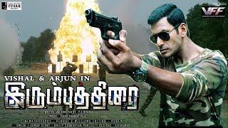Irumbuthirai Teaser  Official   Review   Irumbu Thirai Official Teaser   Vishal Teaser   Arjun
