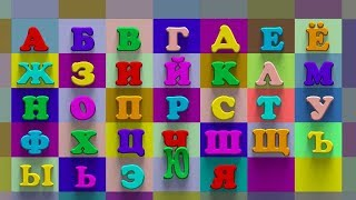 getlinkyoutube.com-Развивающие Мультики - Учим Буквы