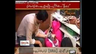 getlinkyoutube.com-JISM FAROOSHI IN KARACHI - کراچی میں جسم فروشی کا دھندھا