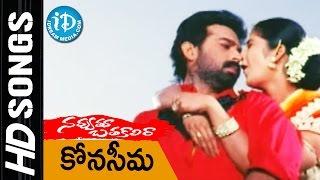 Konaseema Kurradanirro Video Song - Navvuthu Bathakalira Movie || JD Chakravarthy || Malavika || DSP