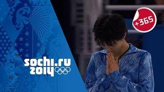 getlinkyoutube.com-Yuzuru Hanyu Breaks Olympic Record - Full Short Program | #Sochi365
