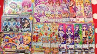 getlinkyoutube.com-【アイカツ!】2015第2弾♪排出結果vol.3 Aikatsu cards
