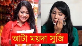 getlinkyoutube.com-bangla new rap song 2016 | Ata Moyda Shuji | Official Music Video | Bangla New Song | 2016