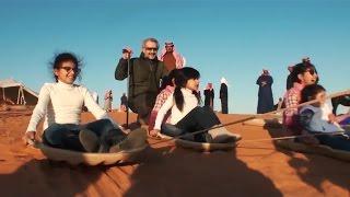 getlinkyoutube.com-🔴الوليد بن طلال في رحله سياحية برفقة أحفادة بوادي رماح في صحراء الرياض.