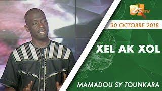 XEL AK XOL DU 30 OCTOBRE 2018 AVEC TOUNKARA - INVITÉ DJIBY INDO
