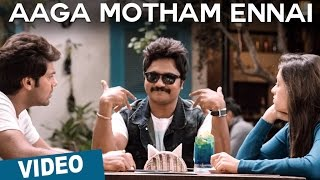 getlinkyoutube.com-Aaga Motham Ennai Video Song | Bangalore Naatkal | Bobby Simha | Raai Laxmi | Gopi Sunder
