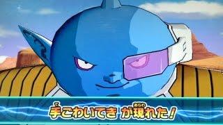getlinkyoutube.com-【IFルート】【ハード:アボ & カドに挑戦】ドラゴンボールヒーローズ GDM4弾 【GDM1】【HARD:VS Abo & Cado】【DRAGONBALL HEROES】