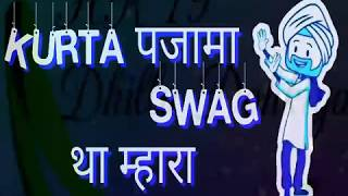 Kurta pajama( swag) New Hr song Whatsapp status Hostal aala room