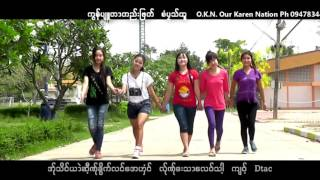 getlinkyoutube.com-Poe kayin music song 2016 လာယႉးခိုင္း