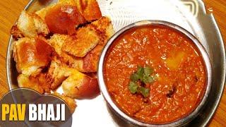 getlinkyoutube.com-how to make pav bhaji at home in telugu (Telangana & Andhra Street Food Style) By Latha Channel 345