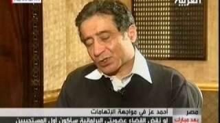 getlinkyoutube.com-احمد عز وطلعت السادات  الجزء الاول