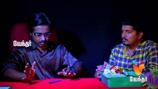 getlinkyoutube.com-Moondravathu Kan | [Epi - 260]