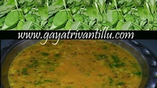 getlinkyoutube.com-Mentikoora Pappu - Fenugreek Leaves in Dal - Telugu Food