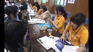 大学 2020 南山 オープン キャンパス 長岡造形大学 Webオープンキャンパス2020