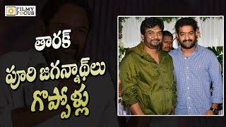 getlinkyoutube.com-R Narayana Murthy Praising Jr NTR And Puri Jagannadh About Temper Movie - Filmyfocus.com