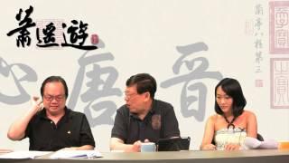 getlinkyoutube.com-北京團結泛民,張曉明自己收皮〈蕭遙遊〉2015-06-29 d