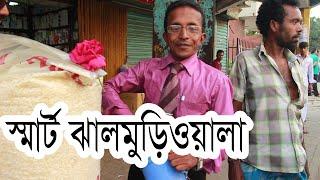 getlinkyoutube.com-কোট টাই পরে ঝালমুড়ি বিক্রি :Bangladesh Inspirational Video