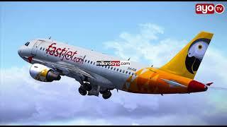 Kifo cha Mama aliyegonga Ndege Airport Mwanza width=