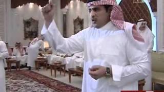 قصيدة مشعل الحارثي امام  الامير سلطان وملك البحرين
