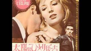 太陽はひとりぼっち/L'Eclisse/Collètto Tempia and his Orchestra