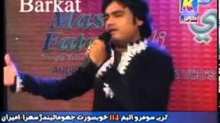getlinkyoutube.com-master fateh ali samo new album 23 sirf toon kashmore