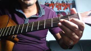 Ei Brishti Veja Rate - Artcell- Guitar Lesson - Intro Pluck - Rhythm & Chords - G Sharif