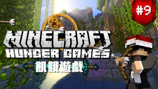 getlinkyoutube.com-MineCraft : HungerGame Ep9 擊退