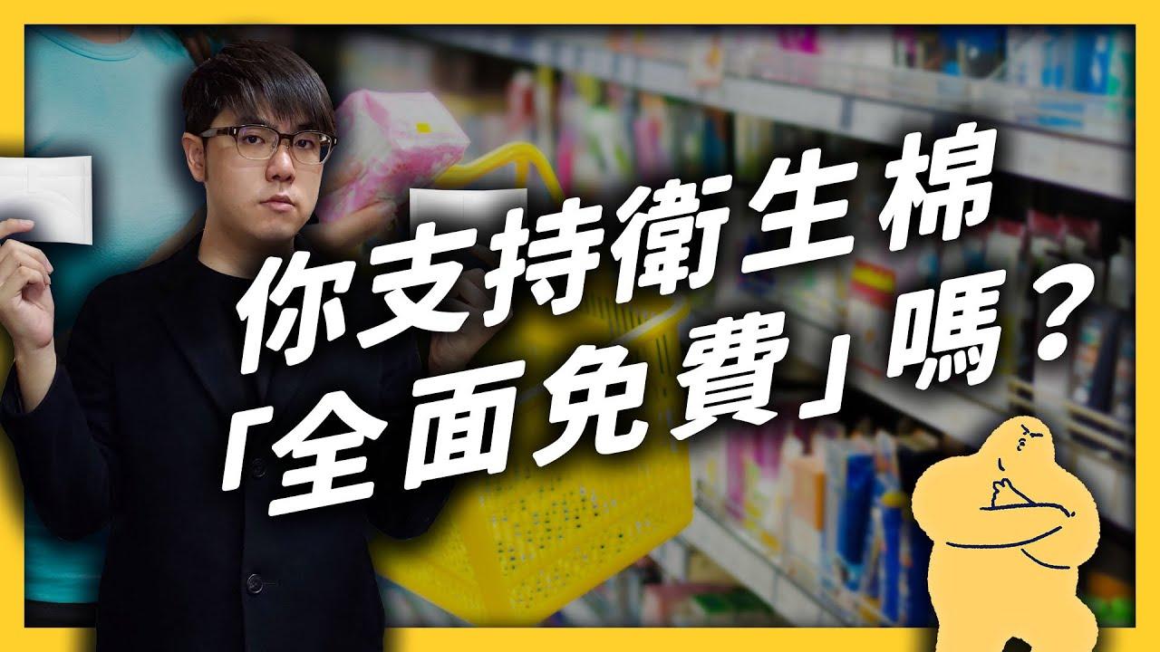 https-::www.youtube.com:watch?v=TSJwMZvw