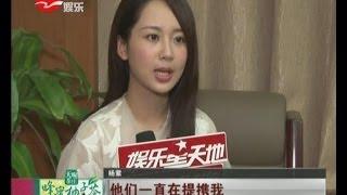"getlinkyoutube.com-""女儿""变""妈妈""  杨紫已长成"