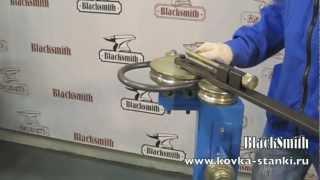 getlinkyoutube.com-Трубогиб ручной MB33-15 универсальный BlackSmith