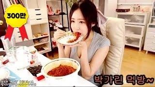 getlinkyoutube.com-박가린님♥ 먹방♨ 엽기떡볶이+주먹밥
