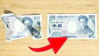 getlinkyoutube.com-シワシワの札をピン札にかえる2つの裏技 2 way to make crisp new bill