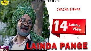 getlinkyoutube.com-Chacha Bishna Lainda Pange || New Comedy Punjabi Movie 2015 Anand Music