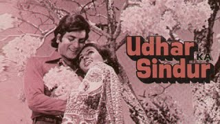 Udhar Ka Sindoor Full Movie | Jeetendra, Reena Roy, Asha Parekh | Bollywood Drama Movie
