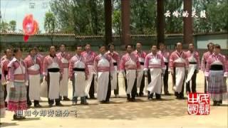 getlinkyoutube.com-Miao Chorus - Auld Lang Syne 友谊地久天长