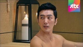 getlinkyoutube.com-엄마와 목욕하는 류태준, 그 남자는 마마보이?! - 귀부인 61회