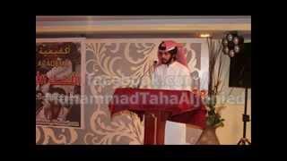 getlinkyoutube.com-محمد طه الجنيد سورة يوسف