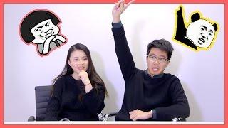 Chinese Students Explain Chinese Slang | 留學生解釋2016中國網絡流行語