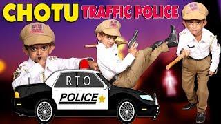 छोटू ट्रैफिक पुलिस | CHOTU TRAFFIC POLICE