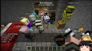 getlinkyoutube.com-【Minecraft】自由気ままにマルチ2 ゆっくり実況 part1