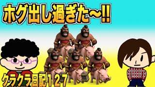 getlinkyoutube.com-【クラクラ実況】#127 ホグ出し過ぎた〜!! TH9ゴレホグ×2