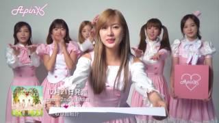 getlinkyoutube.com-12/21発売「PINK♡DOLL」収録曲公開  「My First Love」