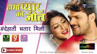 getlinkyoutube.com-देहाती भतार मिली - Dehati Bhatar Mili | Khesari Lal Yadav | Bhojpuri Hot Songs 2016 New